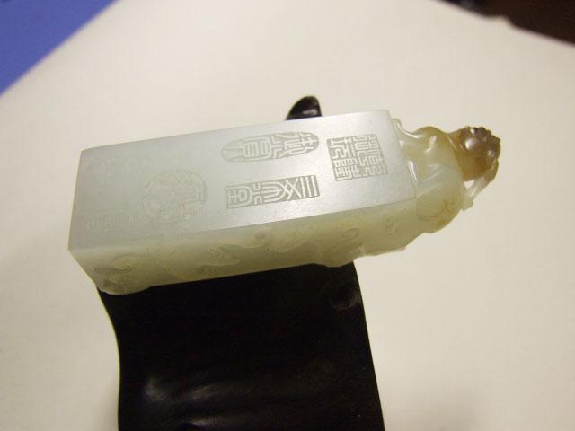 龙8国际平台入口玉石印章边款加工