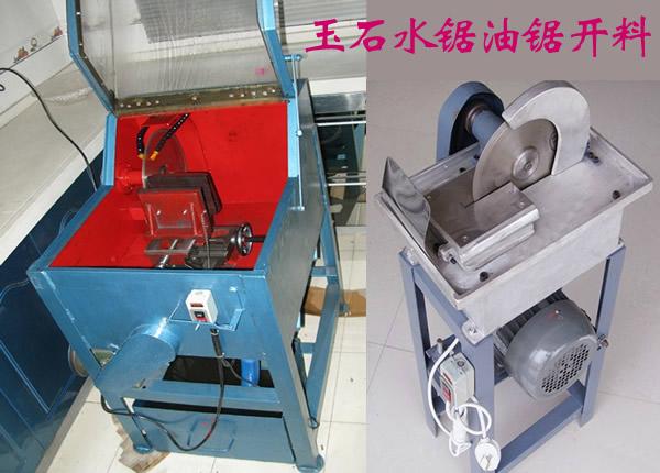 上海龙8国际平台入口赌石毛料原石开料加工