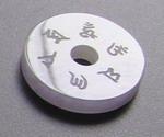 龙8国际平台入口雕刻 佛教六字真言